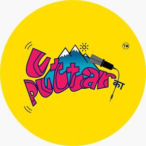 Uttar Ka Puttar