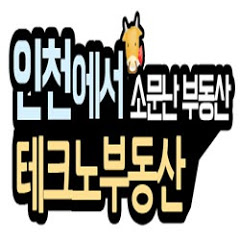 테크노TV korean house tour