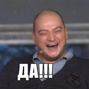 Ржака TV