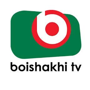 Boishakhi TV