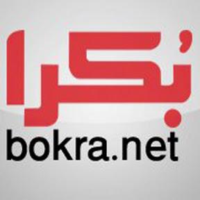 Bokra Site