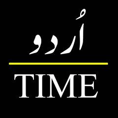 Urdu Time