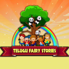 Telugu Fairy Stories