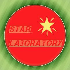 STAR LABORATORY