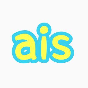 ais/あいす《文房具》