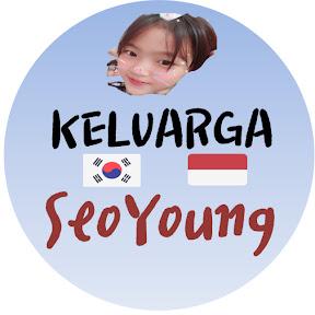 Keluarga Seoyoung