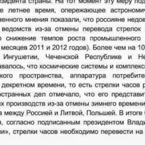 Доска объявлений. Санкт-Петербург
