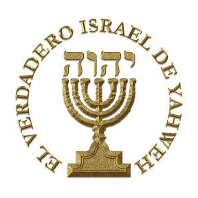 El Israel Del Sur