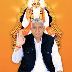 संत रामपाल जी महाराज