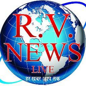 RV NEWS LIVE