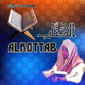 علي عبدالسلام الكُتَّاب