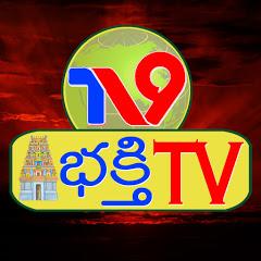 TV9 Bhakthi TV