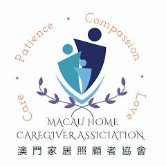 Macau Home Caregiver Association MHCA