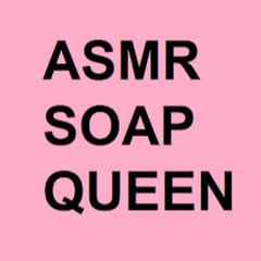 ASMR SOAP QUEEN