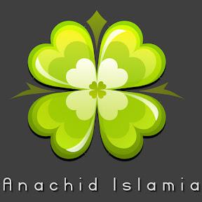 Anachid Islamia | أناشيد اسلامية