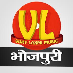 Vijay Laxmi Bhojpuri Tune