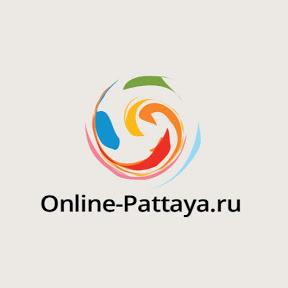 Online-Pattaya - экскурсии в Паттайе, трансферы