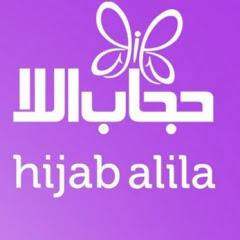 Hijab Alila Jakarta