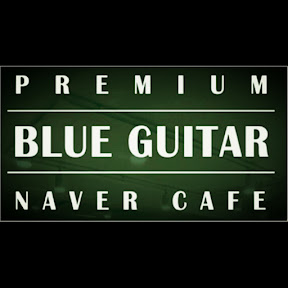BLUE GUITAR (블루기타)