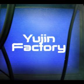 YuJin Factory