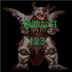 RabidEar123