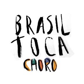 Brasil Toca