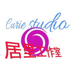 Studio Curie