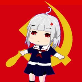 おくり 同志