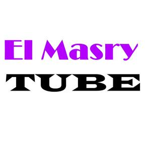 El Masry Tube