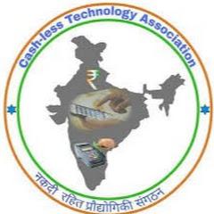 Cashless Technology Association NE