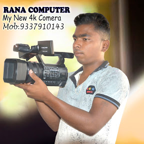 RANA COMPUTER