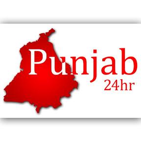 Punjab 24hr