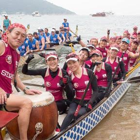 Japanese Dragon boat team