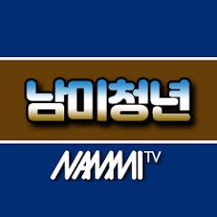 남미청년NAMMITV