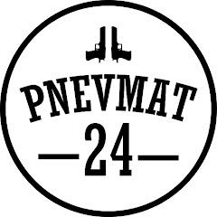 Интернет магазин Pnevmat24.Ru