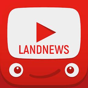 LandNews Украина