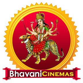 Bhavani Cinemas