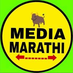 MEDIA MARATHI
