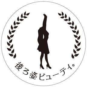 yumiko ito