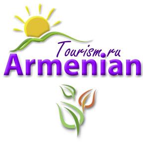 Armenian-Tourism Travel & Excursions
