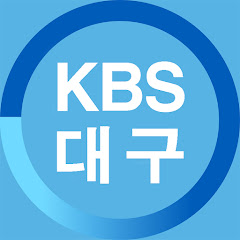 KBS 대구