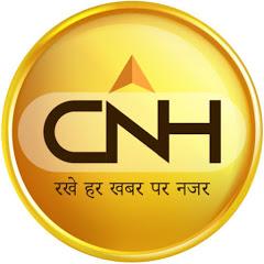 Crypto News in Hindi