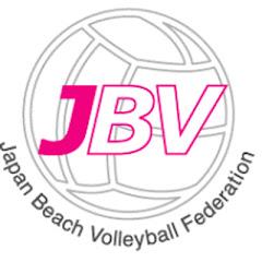 日本ビーチバレーボール連盟