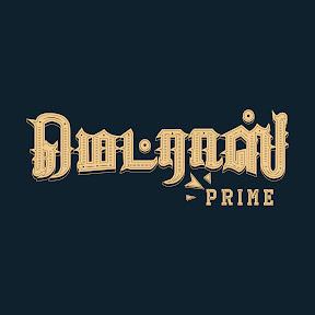 Madras Prime