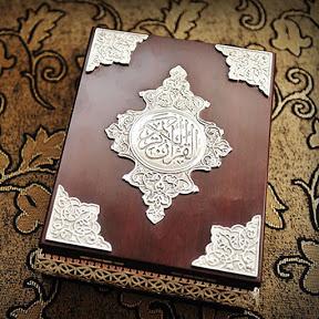 Barokah Muslim