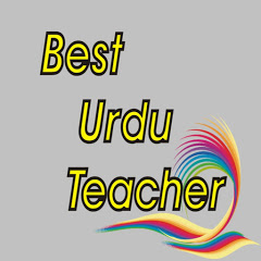 Best Urdu Teacher