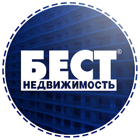 БЕСТ НЕДВИЖИМОСТЬ Сочи Анапа Геленджик Новостройки