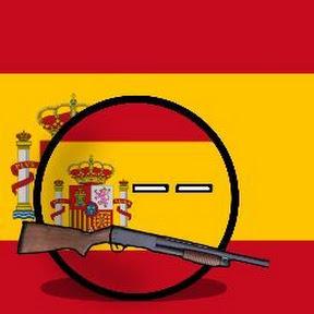 Испания ес