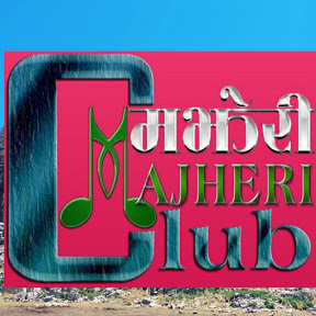 Majheri Club