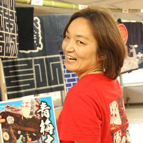 Keiko Kiyama
